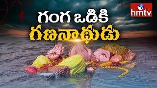 Vinayaka Nimajjanam Continues on 2nd Day in Hyderabad | Updates From Tankbund | hmtv