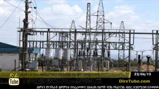 Chinese company to set up Kenya-Ethiopia power link