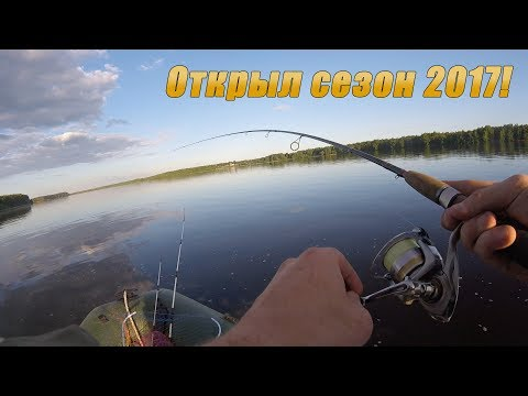 открытие сезона рыбалки с лодки