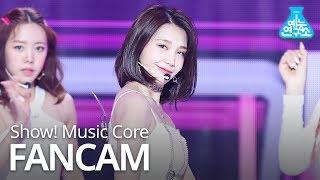 예능연구소 직캠 Apink Eung Eung Jeong Eun Ji 에이핑크 응응 정은지 Ashow Music Core 20190112