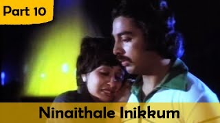 Ninaithale Inikkum - Part 10/12 - Cult Super Hit Tamil Movie - Rajinikanth, Kamal Hassan, Jayaprada