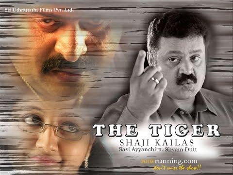 The Tiger Malayalam Movie 2005 | New Malayalam Movie | Thriller Movie video