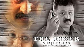 The Thriller - The Tiger Malayalam Movie 2005 | New Malayalam Movie | Thriller Movie
