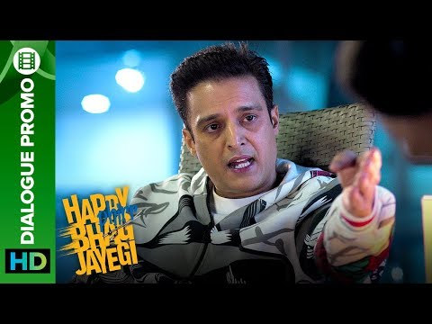 Bagga and Afridi have a spat over Urdu! | Happy Phirr Bhag Jayegi | Dialogue Promo