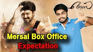 Mersal First Day And First Week Collection Expectations & Analytics | #Thalapathy #Mersal