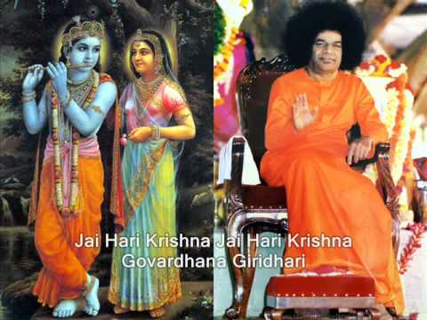 Jai Hari Krishna - Sai Krishna Bhajan (Students)
