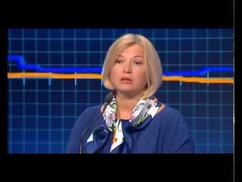 Ирина Геращенко: Россия сегодня нарушает все нормы международного права