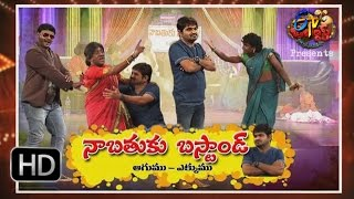 download lagu Jabardasth -  24th September 2015 -  జబర్దస్త్ gratis