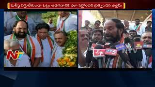Uttam Kumar Reddy Comments on CM KCR || Singareni Elections