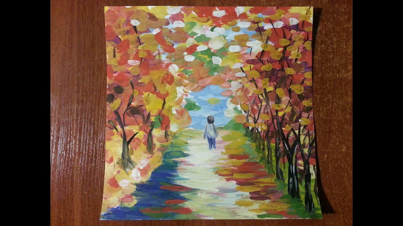 Как нарисовать картины гуашью осень поэтапно для