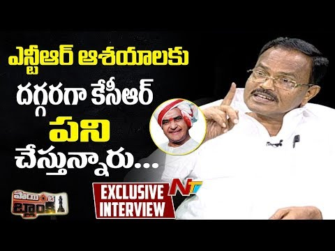 TDP Senior Leader Motkupalli Narasimhulu Exclusive Interview || Point Blank || NTV