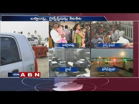 Sankranti Effect : Heavy Traffic Jam at Toll Plazas | ABN Telugu