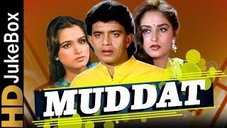 Muddat 1986   Full Video Songs Jukebox   Mithun Chakraborty, Jaya Prada, Padmini Kolhapure