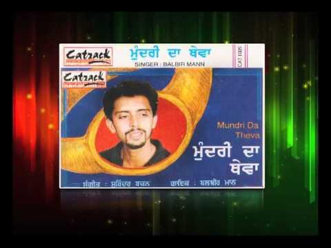 Gidhe De Vich Nachdi | Balbir Mann | Mundri Da Theva | Popular...