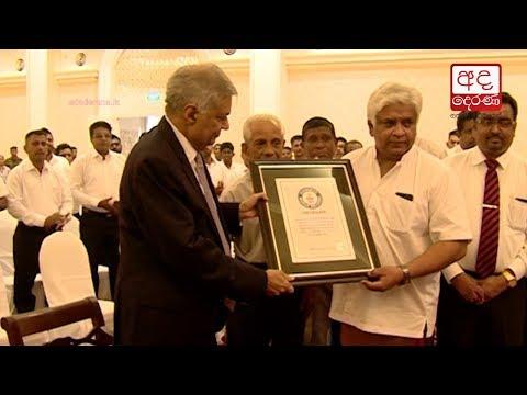 certificate for larg|eng