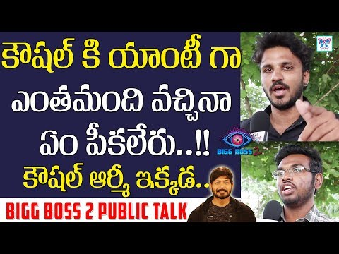 Kaushal Army Warning To Anti Kaushal Fans | Telugu Bigg Boss Latest Updates | Nani BigBoss 13th Week