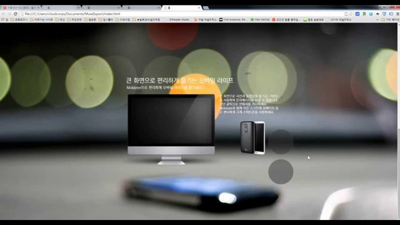 \uc5b4\ub3c4\ube44\ubba4\uc988\uac15\uc88c(Adobe Muse Tutorial) - 03 - YouTube