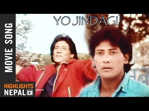 Yo Jindagi | Old Nepali Movie SARASWATI Song