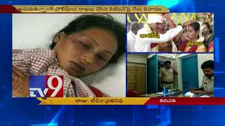 Sadist Husband Rajesh Case || Court to hear potency test petition by police today