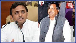 Akhilesh Yadav's Cabinet Expansion: Prajapati Looks Set To Return To UP Cabinet