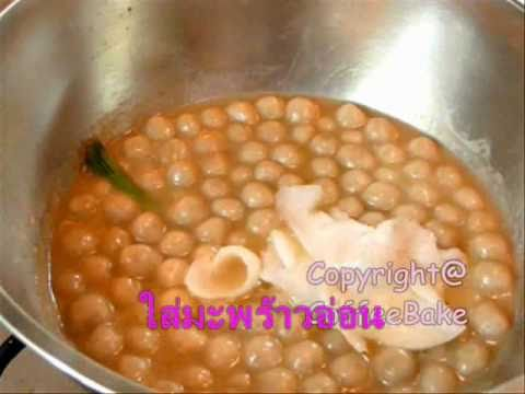 บัวลอยเผือก,(Bau Loy)Taro balls in coconut cream,**Eng Sub**