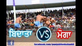 Bidata V/s Moga Kabaddi Match