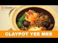 Claypot Yee Mee | Try Masak | ICookAsia