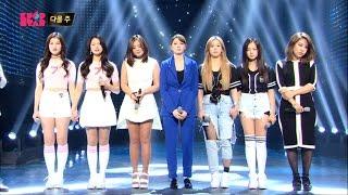 20170305 《KPOP STAR 6》 E29 Preview|K팝스타6 29회 예고 20170305