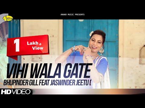 Vihi Wala Gate Bhupinder Gill Feat Jaswinder Jeetu  Official...