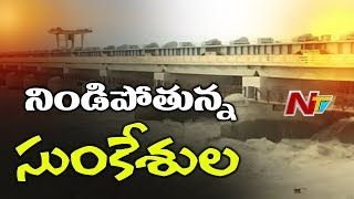 Heavy Inflow of Flood Water into Sunkesula dam in kurnool | NTV