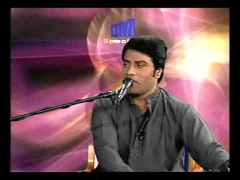 DM Digital Program : DM Special : Javed Bashir : song :kiwain...