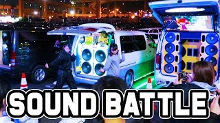 JAPANESE SOUND BATTLE AT DAIKOKU PA!