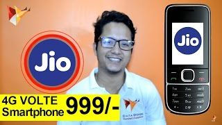Reliance Jio 4G VOLTE Smartphone Only for Rs.999/- | Data Dock