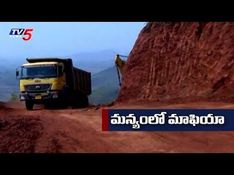 Illegal Mining Mafia In Visakha | Ground Report | TV5 News