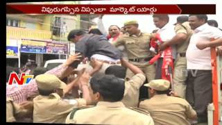 Left Parties Call Protest against Mirchi Farmer Problems in Telangana
