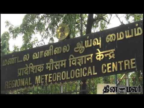 Chance for Rain in Tamilnadu is Less Says Meteorological Department