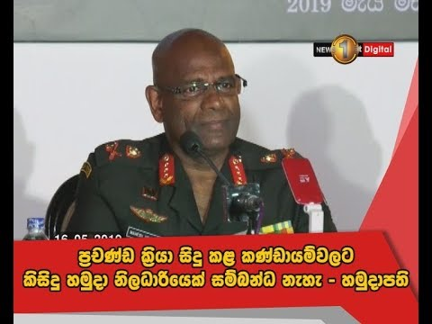 Army Commander speaks of controversial social media footage