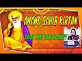 Anand sahib