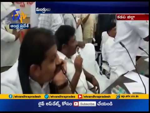Ruckus and Chaos in Kadapa ZP Meet | YCP MLAs Clash with Ministers