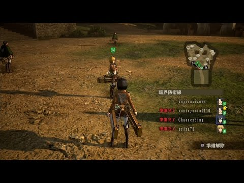 PS4 進擊的巨人(Attack on Titan) Multiplayer Gameplay