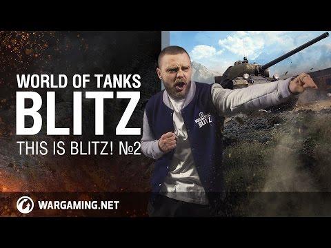 World of Tanks Blitz. This is Blitz! #2