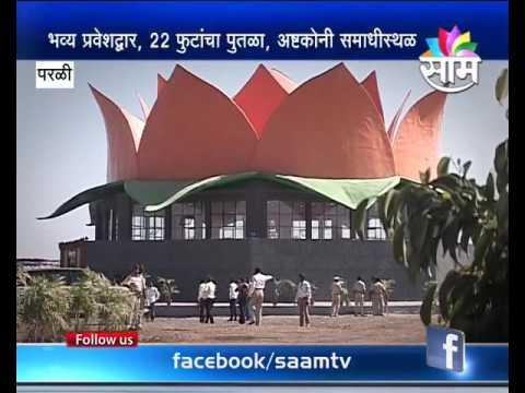 In the memory of Gopinath Munde, Gopinath fort built in Parli
