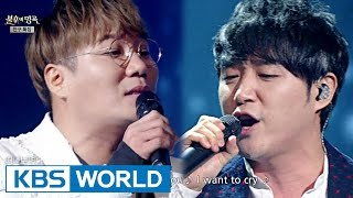 download lagu Vibe - I Want To Cry  바이브 - gratis