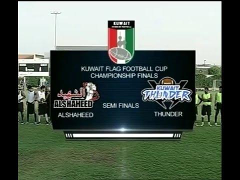 Semi Final 1: Thunder vs AlShaheed, KTV 3 (Kuwait Flag Football Cup)
