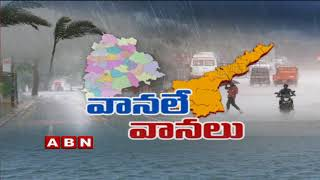 Wall Collapses in Vijayawada due to Heavy Rainfall | 3 Injured