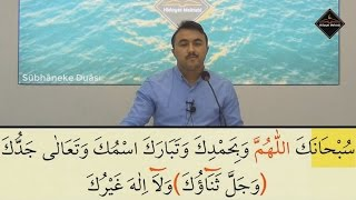 Ok Takipli Sübhâneke Duâsı - Dersimiz Kur'an-ı Kerim - Furkan Diler