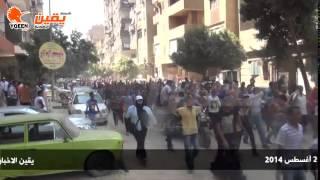 يقين | مسيرة أنصار مرسي في حي عين شمس