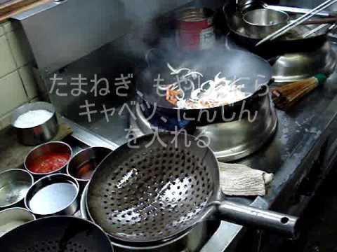 今日の簡単中華料理教室 中華料理 野菜炒めレシピ 作り方 作る方法