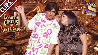 Indian Meets Chinese | Comedy Circus Ka Naya Daur