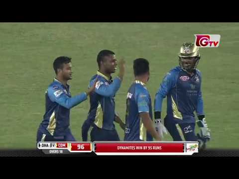 Comilla Victorians vs Dhaka Dynamites Highlights | Qualifier-1 Match | 44th Match | BPL 2017